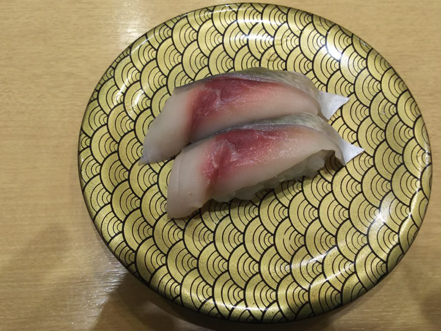 とろしめ鯖