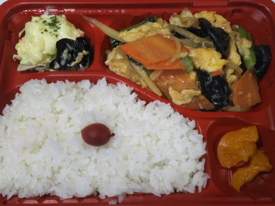 木須肉弁当