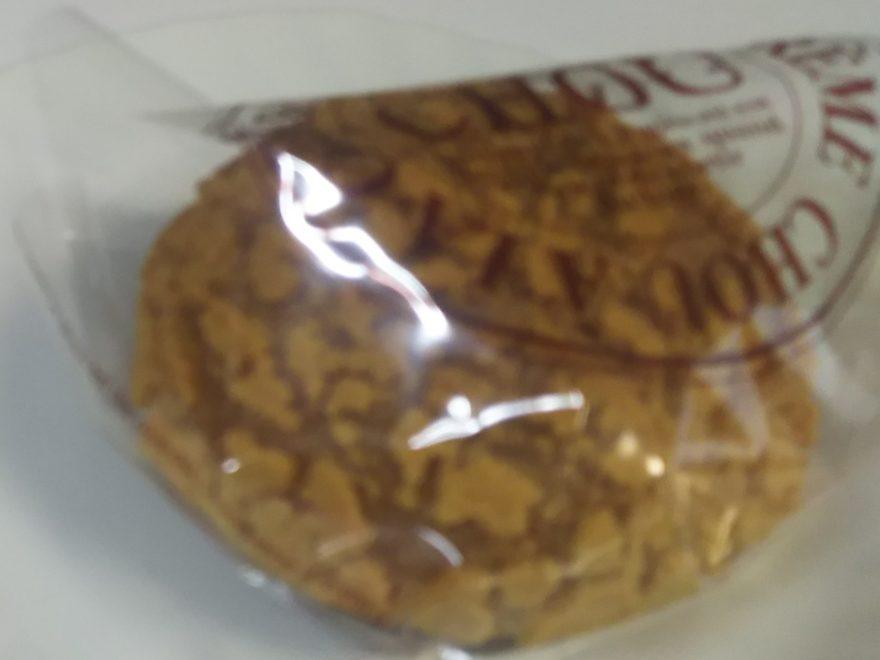 クッキーシュー - シュトラウス