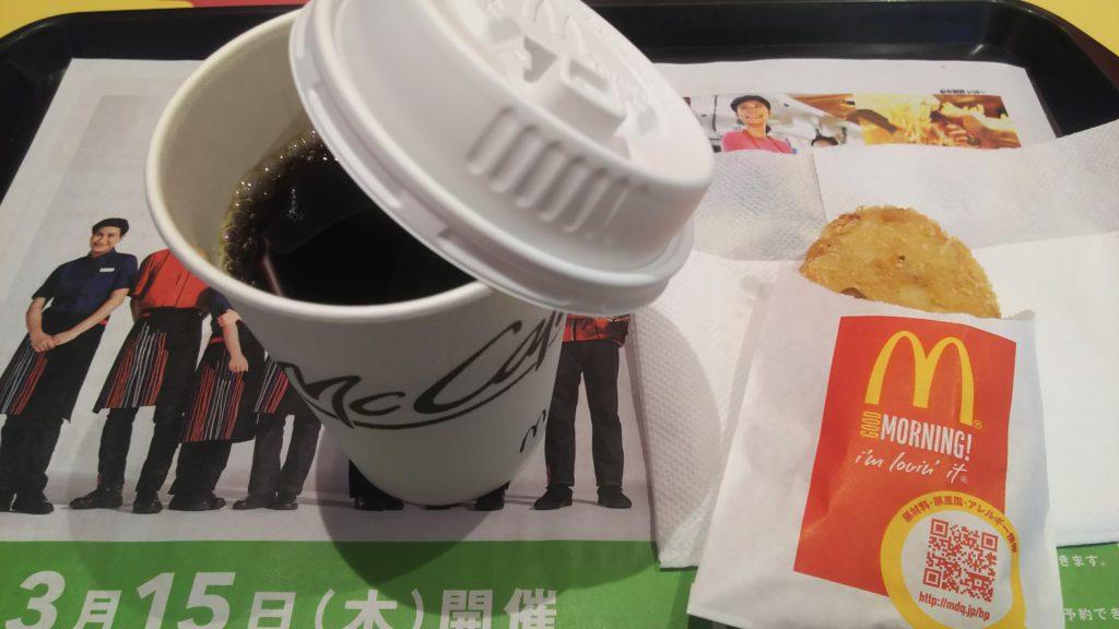 コーヒーとポテト