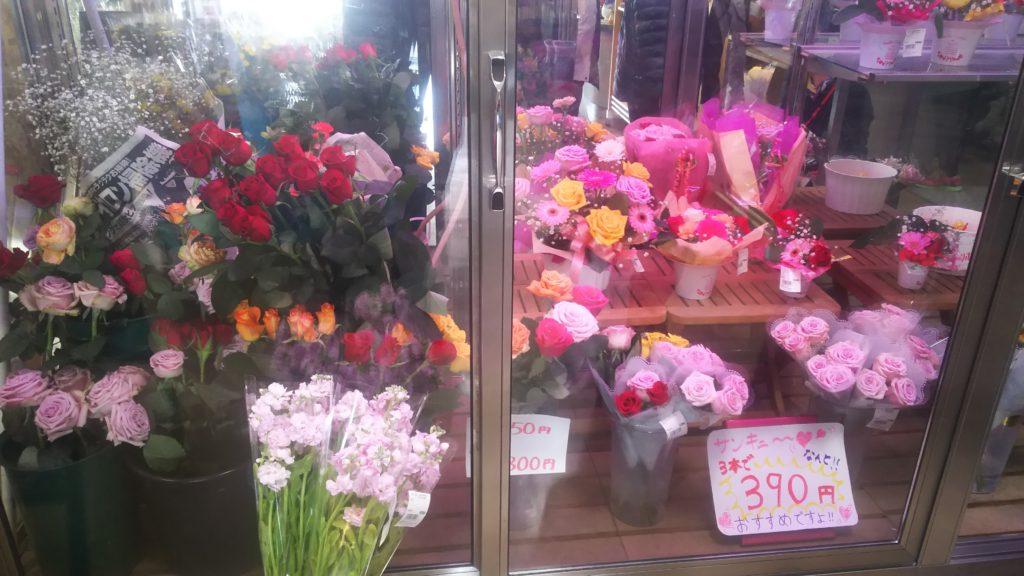 花き館のバラ