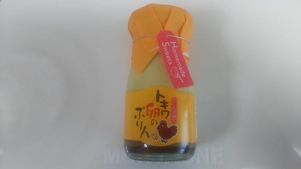 トキワ卵のプリン300円