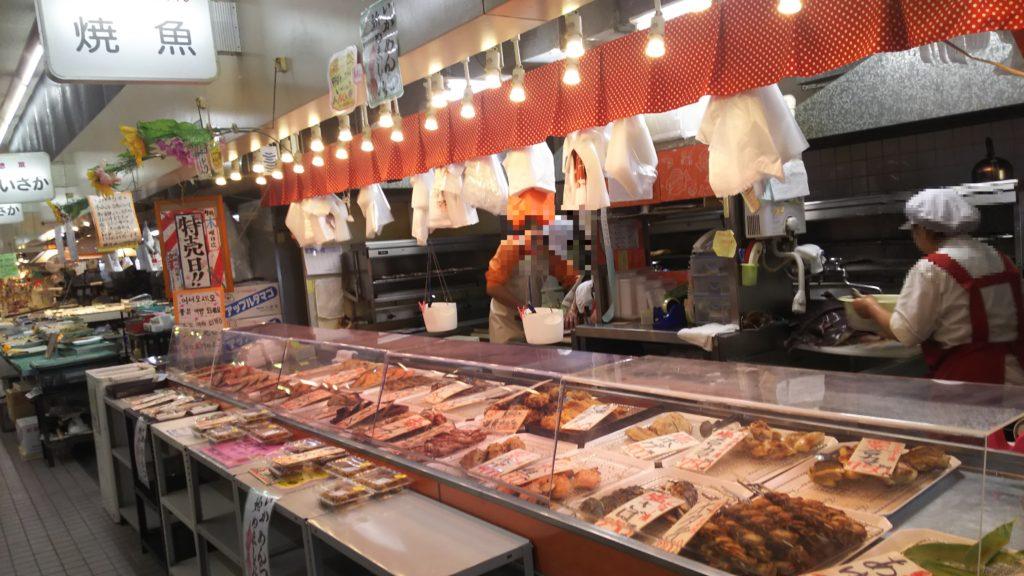 焼魚専門店