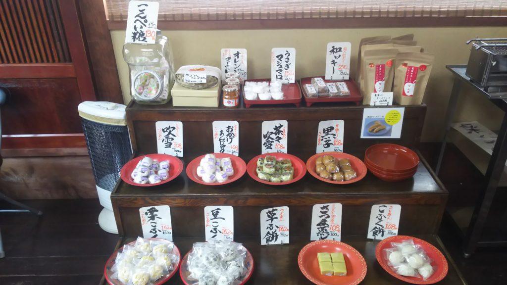 瀧次郎のお菓子