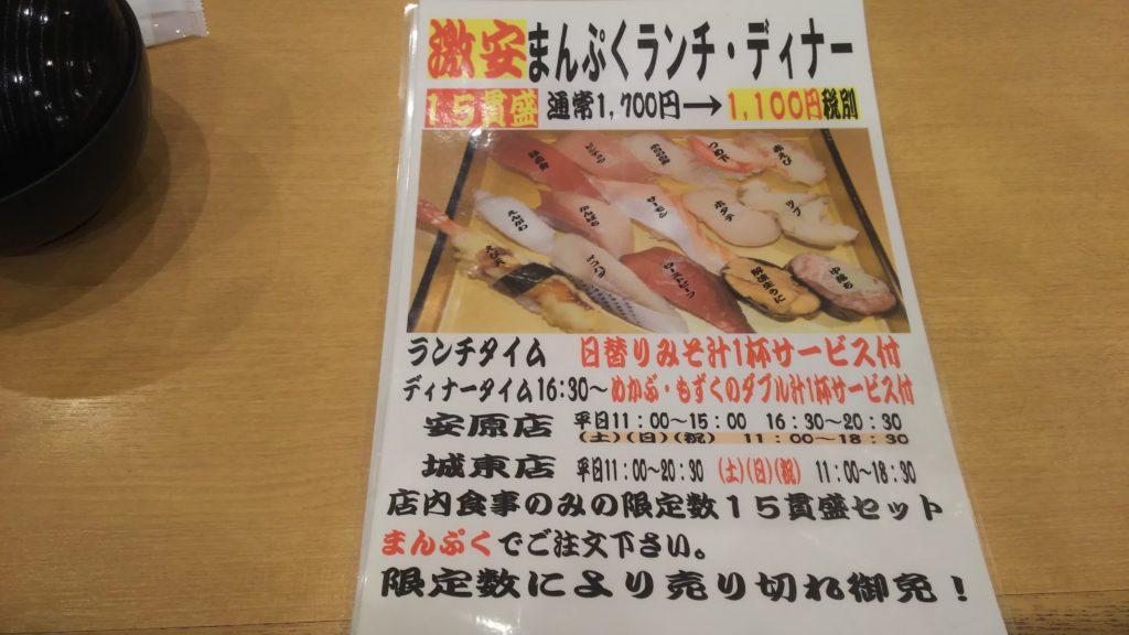 満腹ランチ1100円