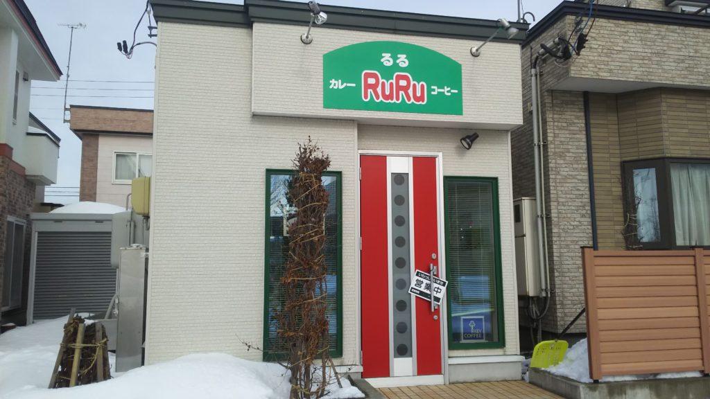 RURU (ルル)