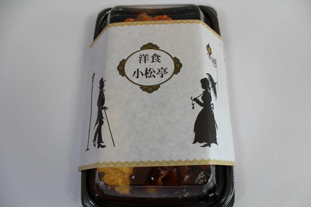 浅草小松亭洋食弁当②