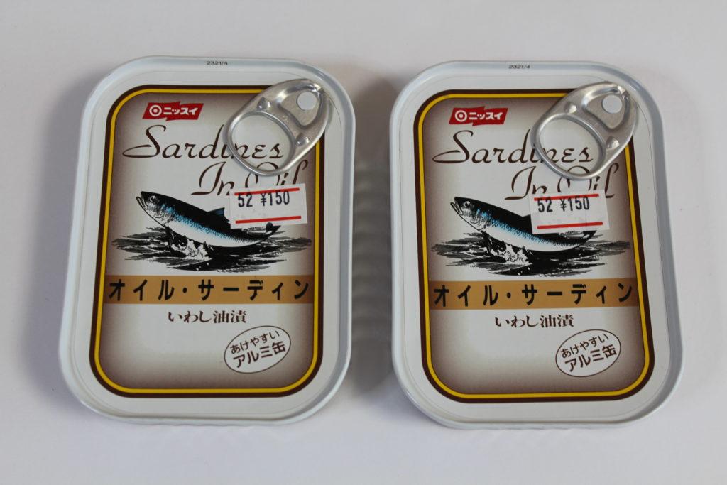 オイルサーディン1個150円
