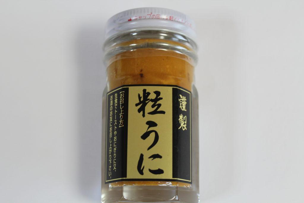 粒ウニ300円