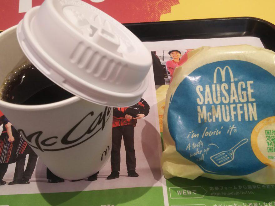 コーヒーとソーセージマフィン