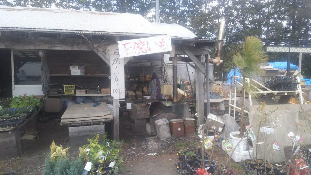 石焼き芋屋さん