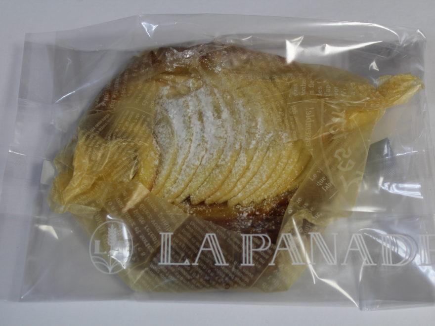アップルパイ650円