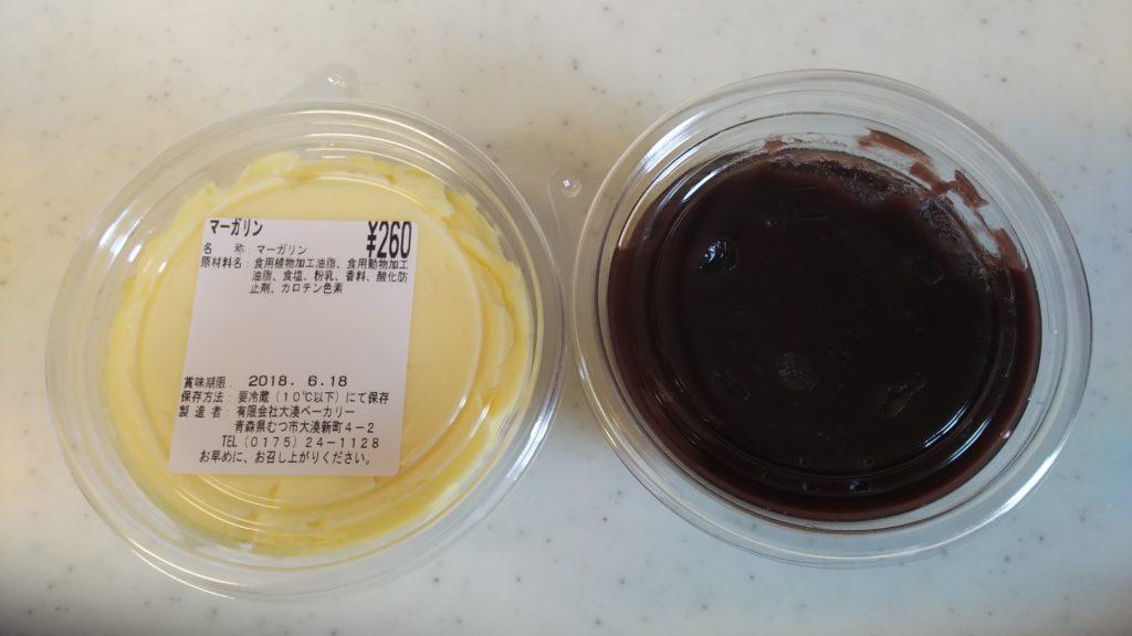 マーガリン&バター