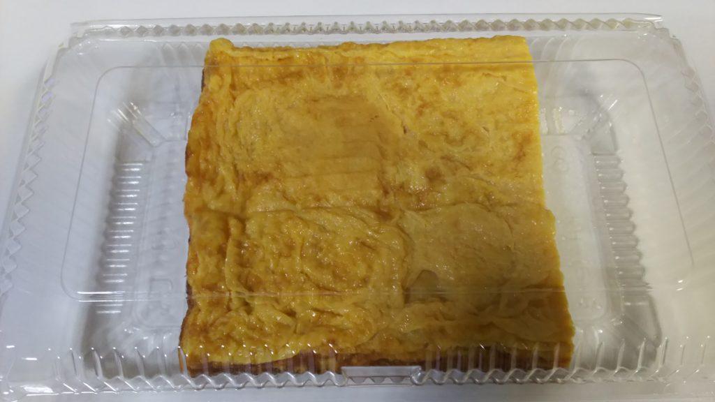 たまご亭の卵焼き(ハーフ)