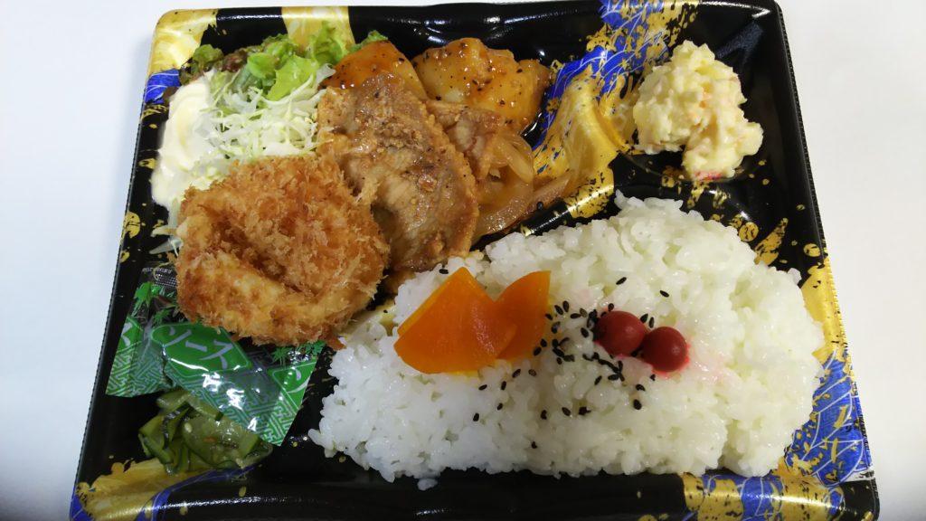 カニクリームコロッケと生姜焼き弁当(米八)