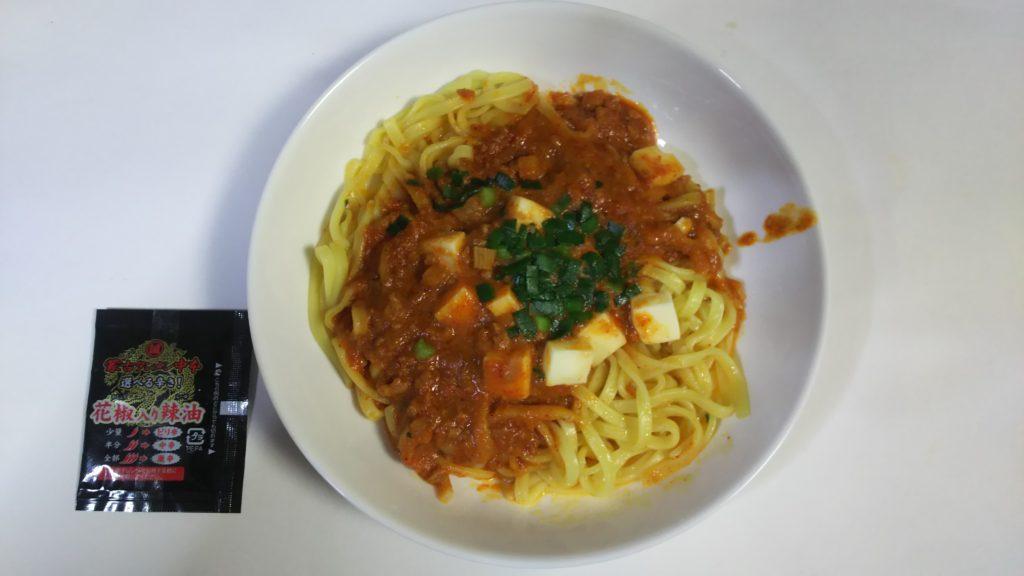 蒙古タンメン中本汁なし麻辛麺②