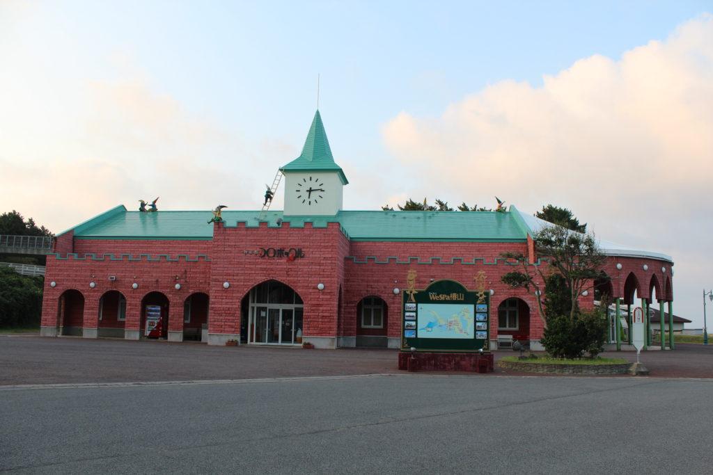ウエスパ椿山売店