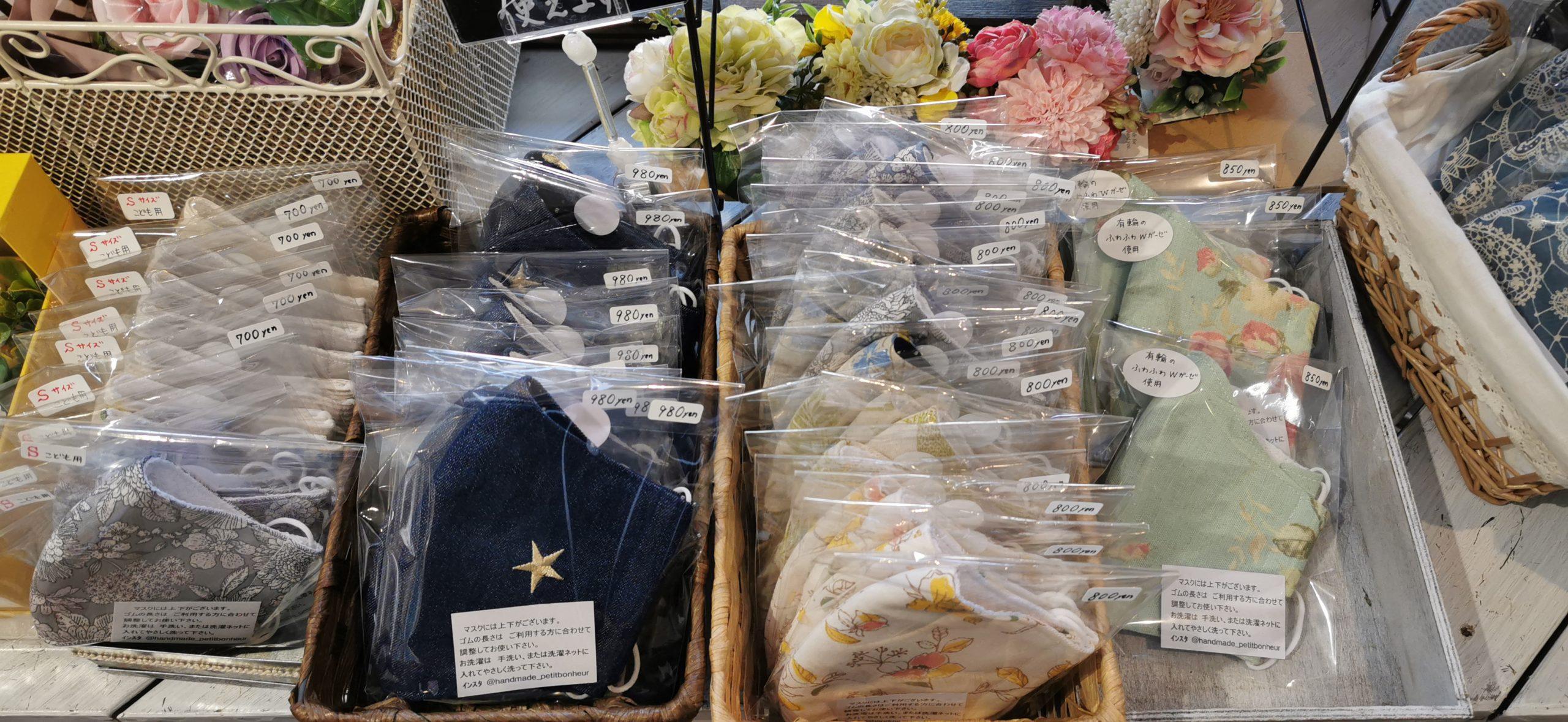売っ マスク てる 市 ところ 青森 マスクを売ってる店や青森の在庫あり入荷状況は?穴場店舗や通販も! もちっとぷらす