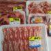 とにかく肉が安い&ELMリニューアル!共栄食品【青森県十和田市三本木 新ジャンボ市内】